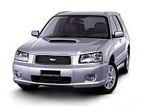 Subaru Forester / Субару Форестер (Внедорожник) (2002-2007)