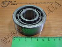 Підшипник привода вентилятора 32605КМ (гідромуфти, 7511,238-Б; 25*62*24)