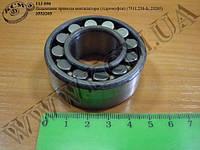 Підшипник привода вентилятора 3553205 (гідромуфти, 7511,238-Б; 23205)