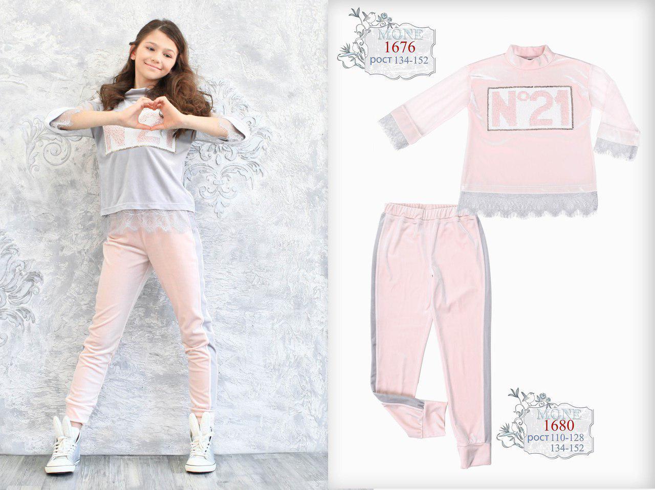 Розовые брюки для девочки ТМ МОНЕ р-ры 134,140,146,152