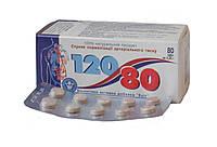БАД 120/80  для нормализации давления, №80 Элит-фарм