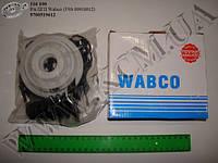 Р/к ПГП Wabco 9700519612 (FSS 09918012)