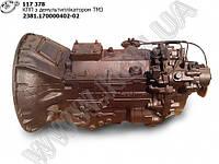 КПП 2381.1700004-06 (з демультиплікатором) ТМЗ