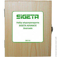 Набор Sigeta Advance. Анатомия 20шт. (65154)