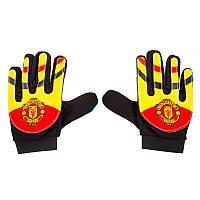 Вратарские перчатки для футбола размер 6, PVC, полиэстр, фото 1