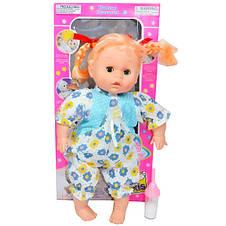 Кукла АЛЕКС  , фото 3