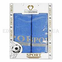 Полотенца в подарочной упаковке Two Dolphins Sport, Голубой