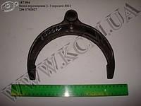 Вилка перемикання 2-3 пер. 236-1702027 ЯМЗ
