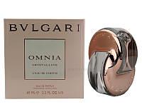 (ОАЭ) Bvlgari / Булгари - Omnia Crystalline L'eau De Parfum 65мл.  Женские