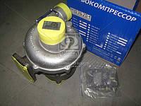 Турбокомпрессор Д 245 тракторный