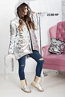 Женская модная куртка 2158 НР