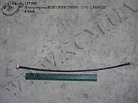 Повітропровід КПП (ЯМЗ-238ВМ, -239) 8.9565 CAMOZZI