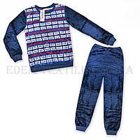 Детская теплая пижама для мальчика Sofi Soft 10826