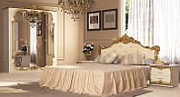 Спальня Виктория 4Д Миромарк, фото 1