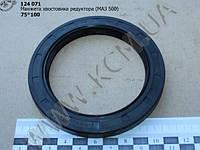 Манжета хвостовика редуктора (1,2-75*100-3, МАЗ 500)