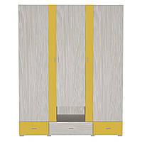 Шафа AXEL A Blonski 3-х дверна атланта+жовтий