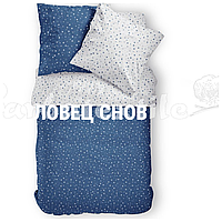 """Комплект постельного белья ТМ """"Ловец снов"""", Звездное небо"""
