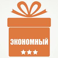 Интернет-магазин для малого/среднего бизнеса «Экономный»