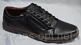 Туфли мужские Д1628-2
