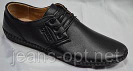 Туфли мужские Д1628-3