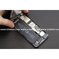 Оригинальный аккумулятор iPhone 5s (батарея, АКБ)