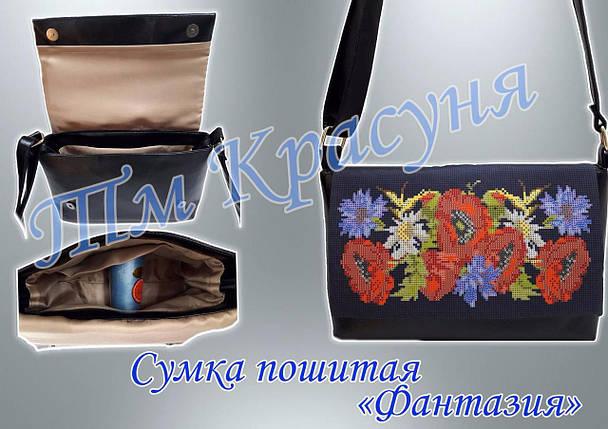 Фантазия - 7 Сумка -заготовка под вышивку бисером или нитками , фото 2