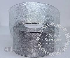 Парча серебряная, 5 см