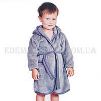 Детский халат для мальчика с капюшоном Wiktoria 352