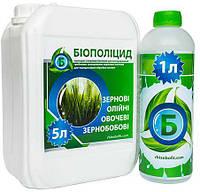 Биофунгицид Биополицид (жидкий)
