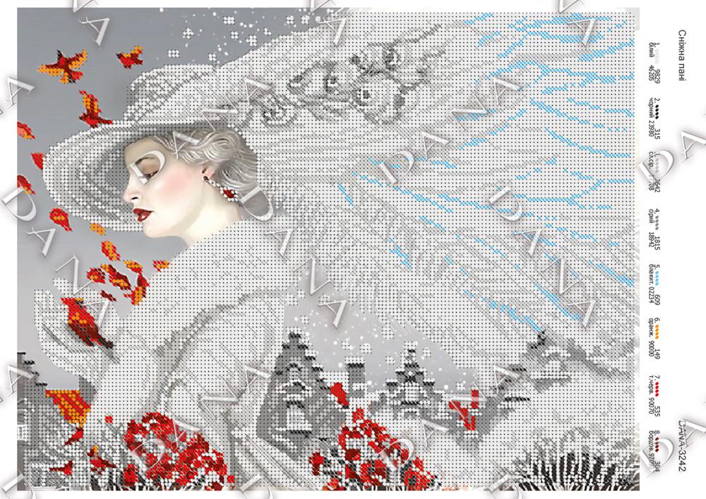 """""""Сніжна пані"""""""