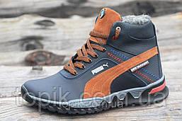 Подростковые зимние спортивные ботинки кроссовки на мальчика натуральная кожа, мех черные (Код: 946)