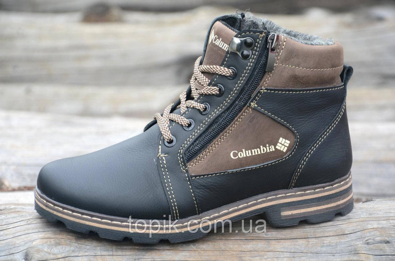 Подростковые зимние ботинки на мальчика, шнурках и молниях натуральная кожа, мех черные (Код: 948)