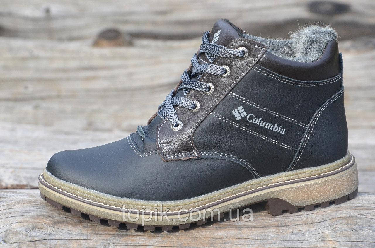 Подростковые зимние ботинки на мальчика натуральная кожа, мех прошиты черные Харьков (Код: 949)