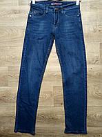 Мужские джинсы G-Max 913 (29-38) 10$