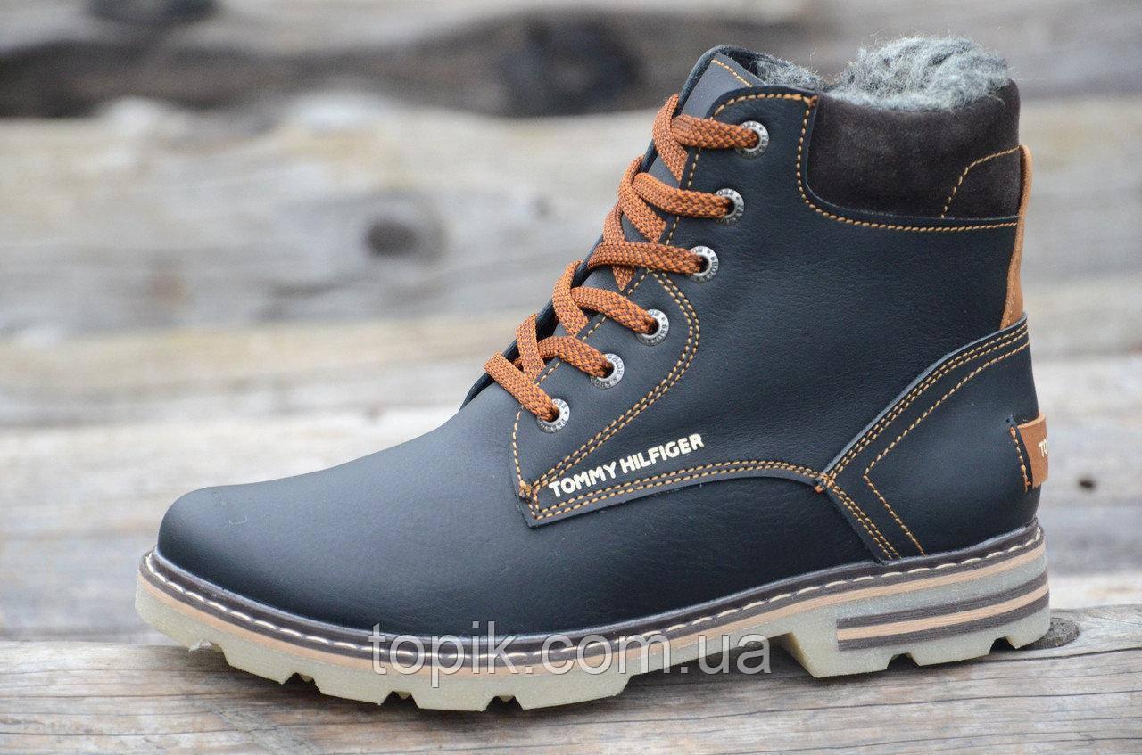 Подростковые зимние ботинки на мальчика натуральная кожа, черные, натуральный мех (Код: 950)