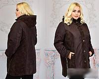 Куртка с капюшоном для пышных женщин, с 60 по 72 размер, фото 1