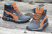 Подростковые зимние спортивные ботинки кроссовки на мальчика натуральная кожа черные (Код: 946а)