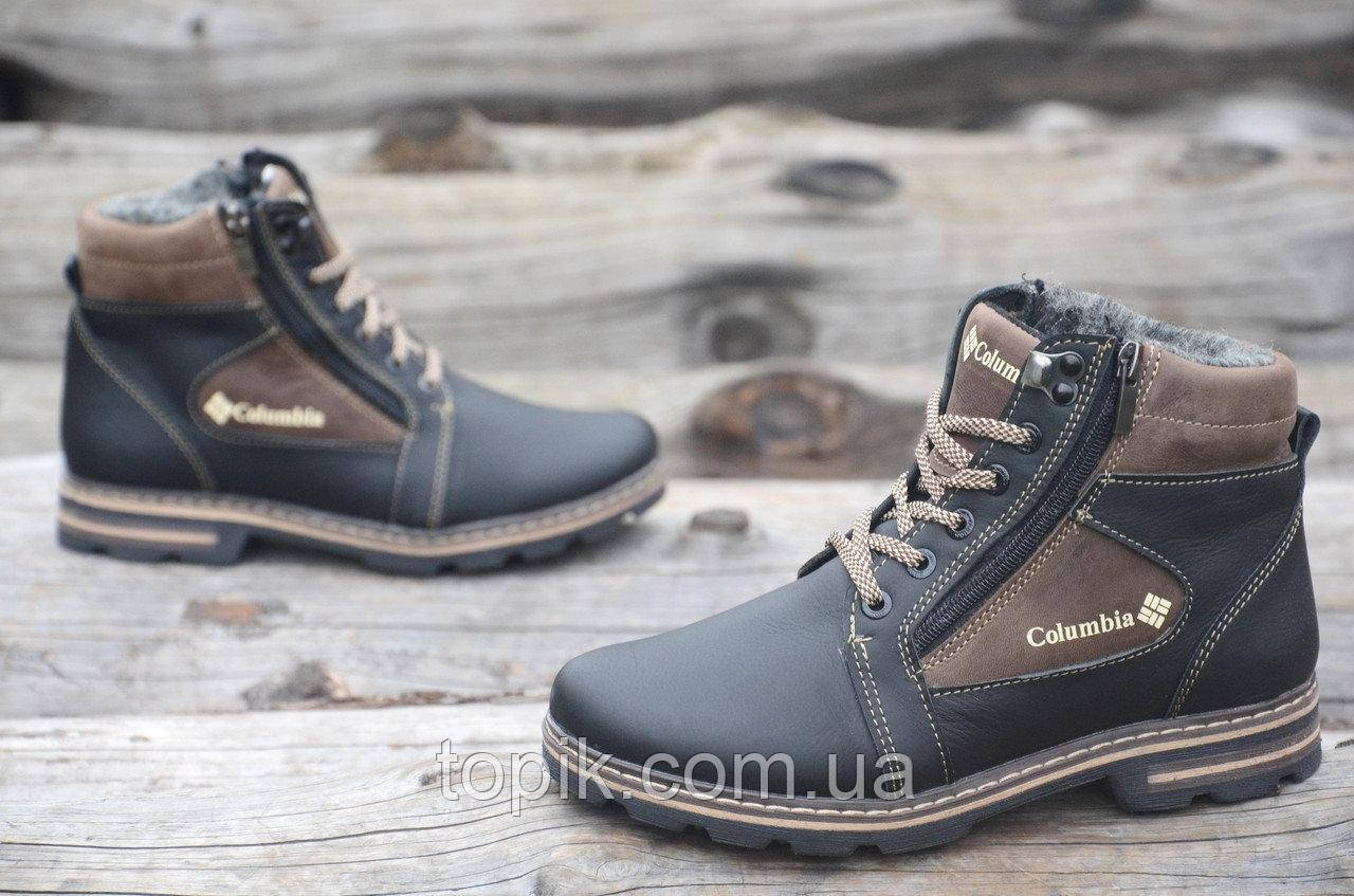 475217125 Подростковые зимние ботинки на мальчика, на шнурках молнии натуральная  кожа, мех черные (Код