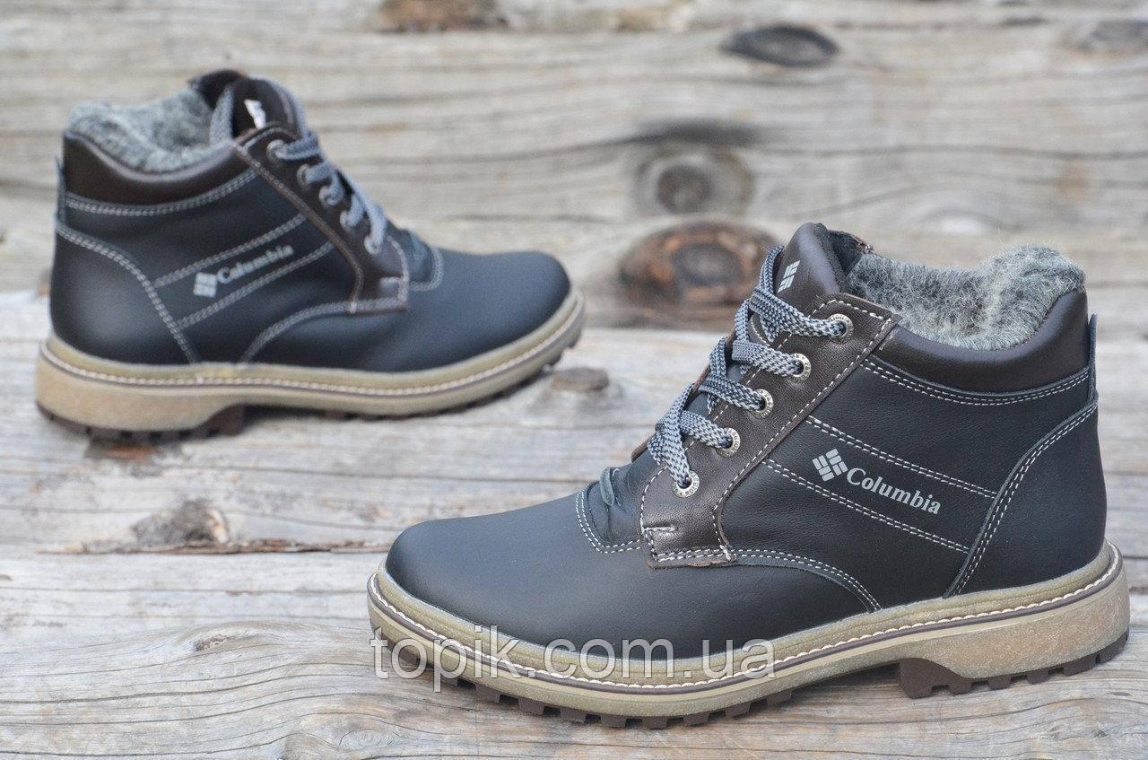 Подростковые зимние ботинки на мальчика натуральная кожа, мех прошиты  черные Харьков (Код  949а) e8423e5fc97