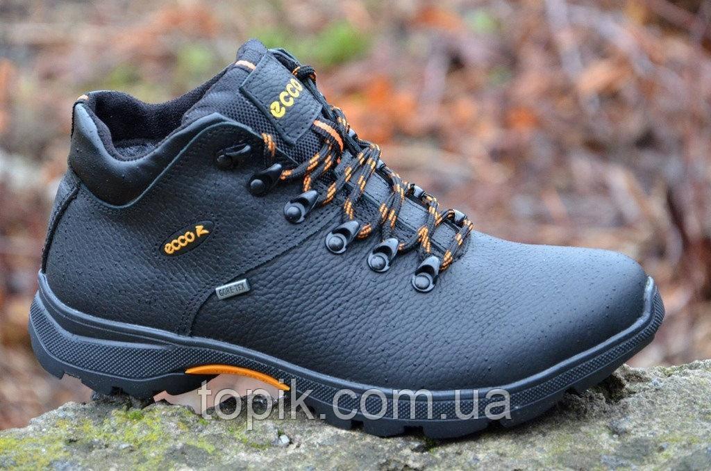 3438e0748 Зимние мужские ботинки, черные натуральная кожа, мех Gore-tex Харьков 2017  (Код: 898)