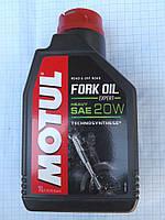 Масло для вилок Motul Fork Oil Expert 20W-heavy 1 литр