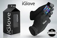 Теплые перчатки iGlove для сенсорных дисплеев. Руки в тепле - смартфон в работе ;-)
