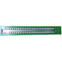 Светодидный светильник 5-15 град.150W 18000LM IP65