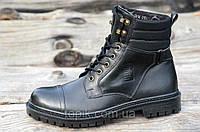 Зимние мужские высокие ботинки, натуральная кожа, мех черные прошиты Харьков 2017 (Код: 910)