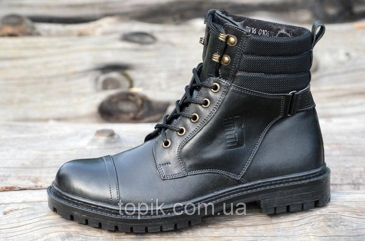 96d92c46684f Зимние мужские высокие ботинки, натуральная кожа, мех черные прошиты  Харьков 2017 (Код: 910)