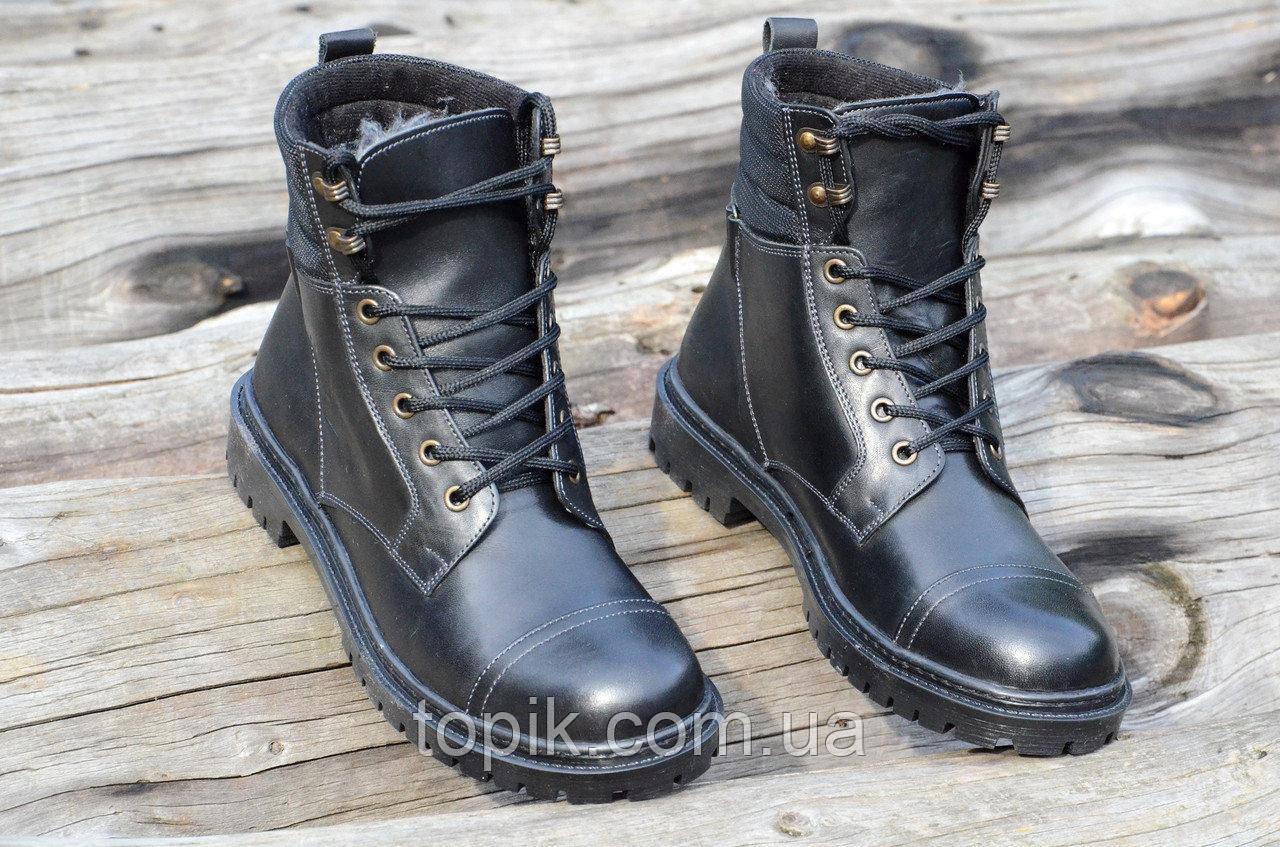 23689815 ... Зимние мужские высокие ботинки, натуральная кожа, мех черные прошиты  Харьков 2017 (Код: ...