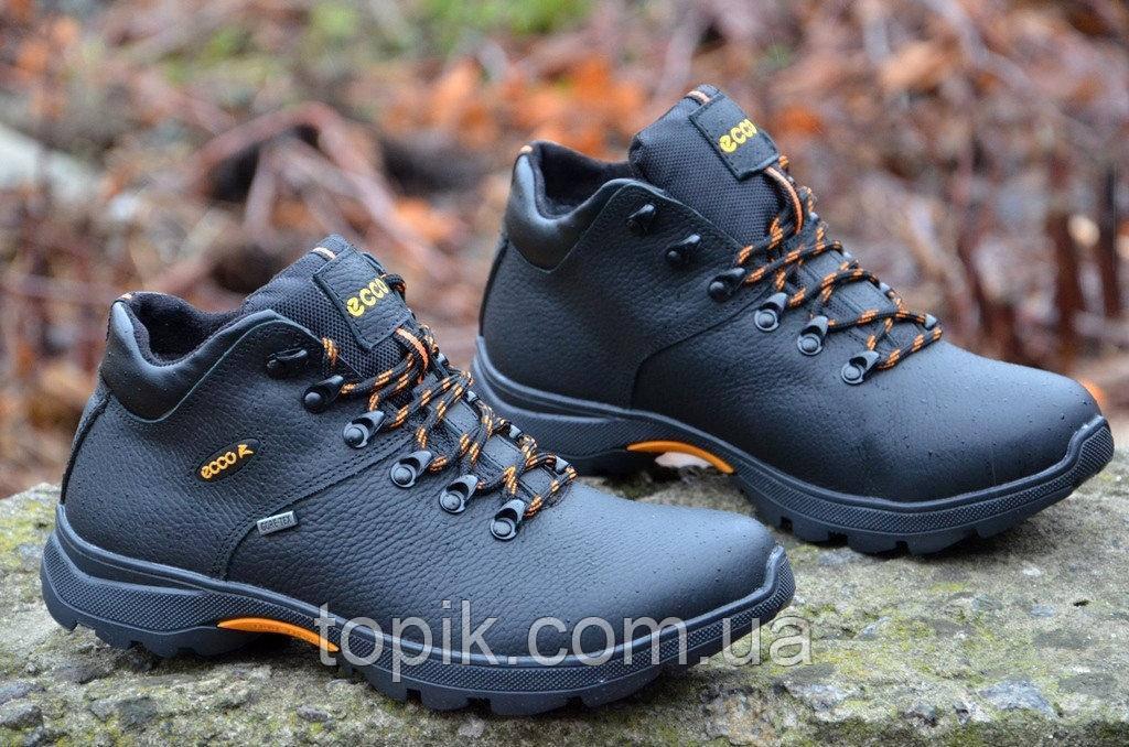 Зимние мужские ботинки, черные натуральная кожа, мех Gore-tex Харьков (Код: 898а)