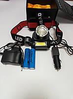 Фонарь аккумуляторный налобный BL-T921-T6 Диод (2х18650), 3 режима