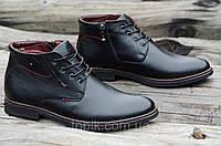 Зимние мужские классические ботинки, полуботинки на шнурках и молнии черные кожанные (Код: 902а)