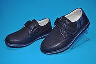 Детские туфли для мальчика Clibee (размер 26-30)